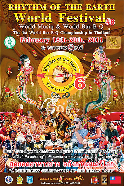 6th Annual Rhythm of The Earth Festival Poster