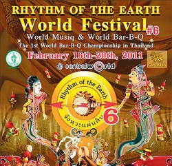 Thailand World Musiq & Shadow Festival